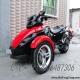 【二手庞巴迪三轮】09年原版原漆自动波庞巴迪三轮摩托中红色运动版Can-Am Spyder1
