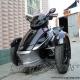 【全新庞巴迪三轮】2012年全新高配自动波庞巴迪三轮摩托中运动版Can-Am Spyder 9902