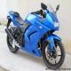 新到2010款川崎忍者250少有的蓝色 百分百原装,不到四千公里1
