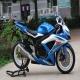 2008年铃木GSX-600R莲花灯 铃木小R 蓝白色2