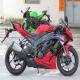 新到2012款川崎忍者Ninja  ZX-6R 黑红色2