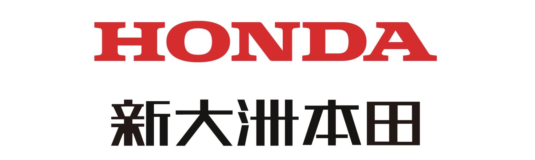新大洲本田-sundiro摩托車