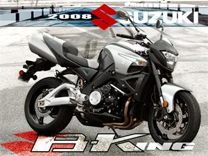 铃木B-King摩托车
